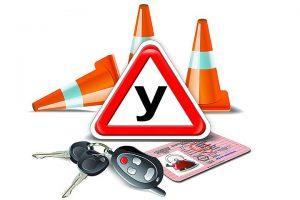 Переоборудование и оформление документов на учебные автомобили