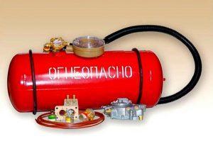Регистрация газобаллонного оборудования (ГБО)